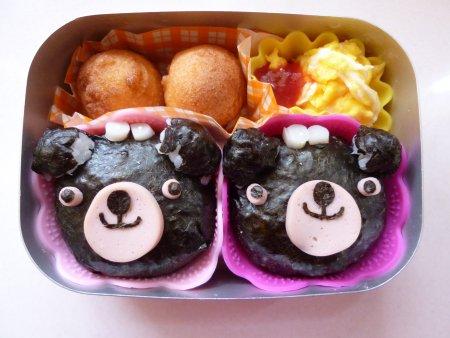 黒クマさん弁当。