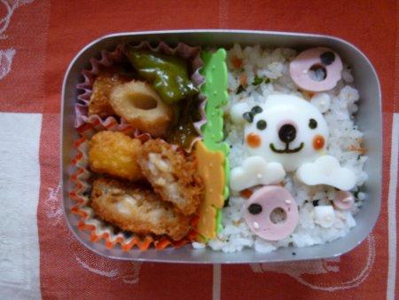 白熊さん弁当。
