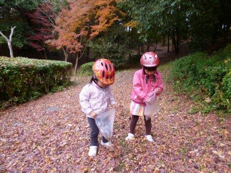 近くの公園で、ピクニックと落ち葉拾い。秋の宝物だぁ~と子供達は大喜びでした。